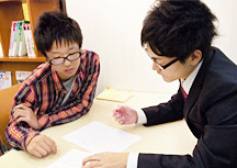 recruit-tutor-2015-07-29